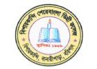 Bisercandi-Logo