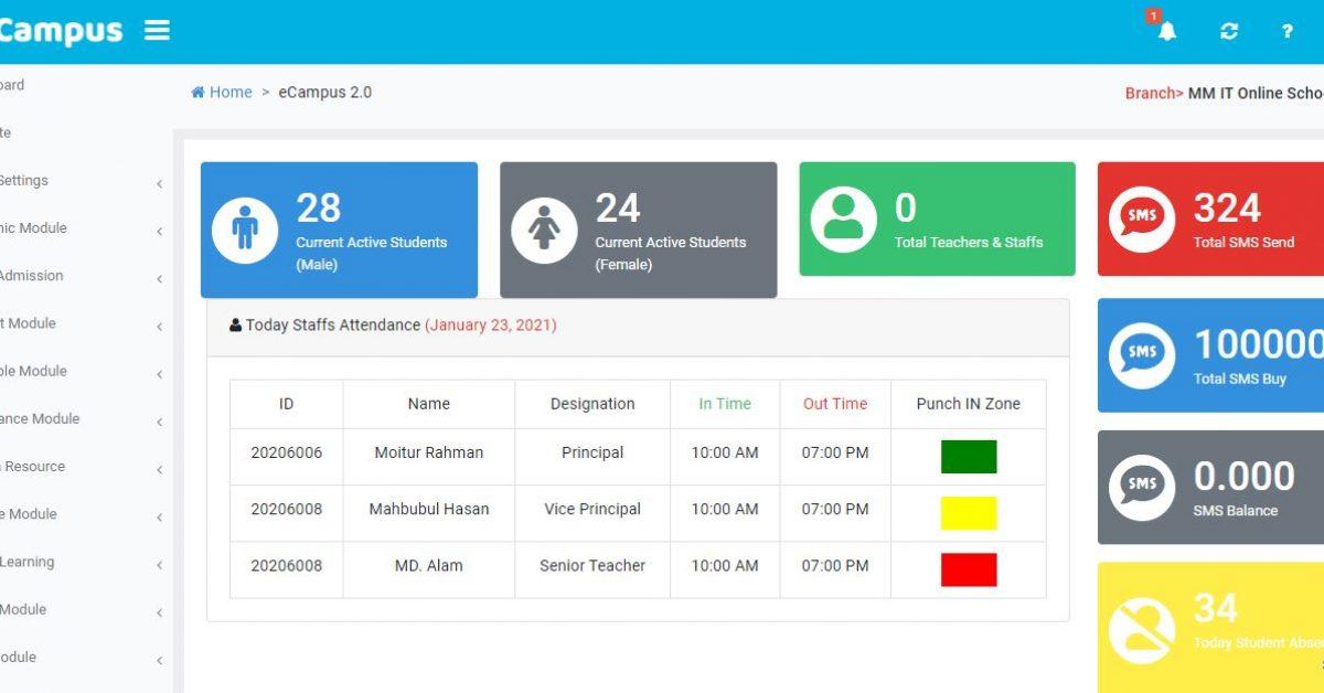 best school management software in bangladesh